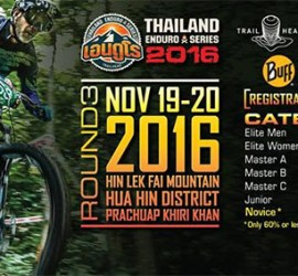 Thailand Enduro Series 2016 Round 3