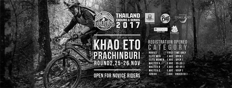 Thailand Enduro Series 2017 Round 2